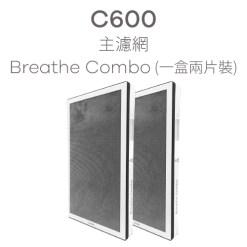 3倍振興券優惠商品 - 25.C600 filter combo