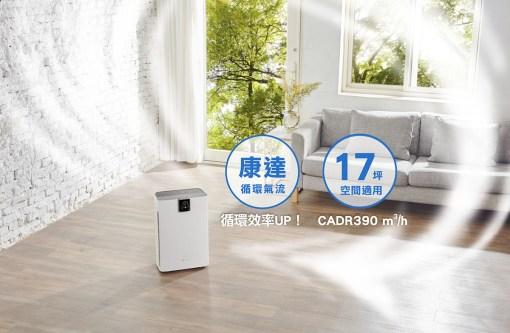 【送防疫濾網】BRISE C360 防疫級空氣清淨機(過濾99.99%流感、腸病毒) - 1119 倒數優惠 12