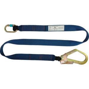 Talurit UFS PROTECTS UT232 2m Webbing Lanyard with Scaffold Hook & Carabiner