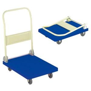 Lightweight Folding Plastic Platform Trolley
