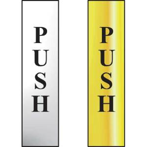 Push (Vertical) Sign - Polished Chrome Effect (50 x 200mm)