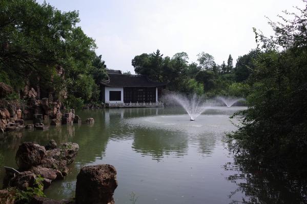 Daimyoji lake