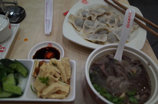 Shanghai meal