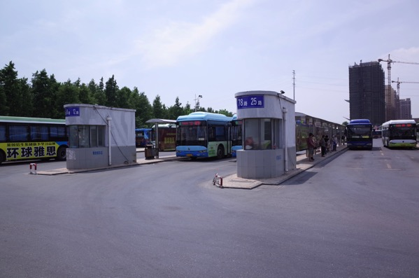 Yoshu local terminal