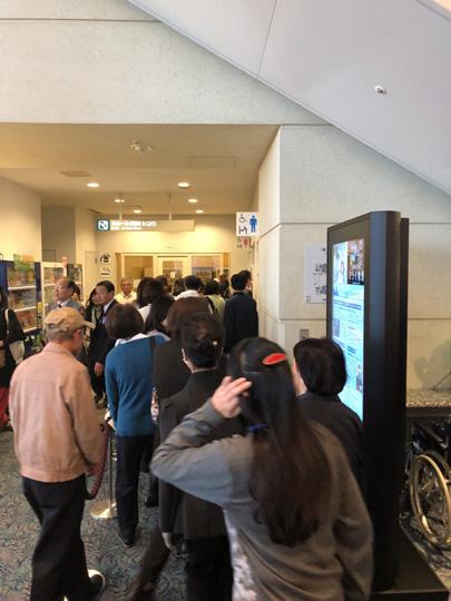 2018高橋佳子講演会:プロジェクトを通して『魂』『心』『現実』を一つに並べる挑戦