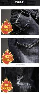 Top Fashion Mens Jeans Brand Robin 2018 Hip Hop Autumn Ripped for Men Solid Cotton Full Length Mid Black Color Sale
