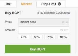 how to buy sub coin