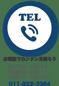 tel_link