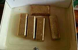Buy gold bars below the market price