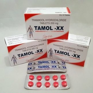 tramadol side effects, UK Tramadol 200mg