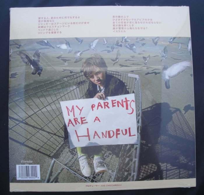 Morrissey – Low In High School – Yellow Colored Vinyl, LP, 2017 (Japanese)