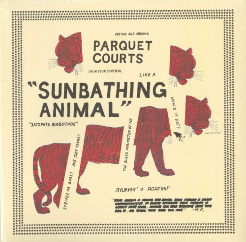 Parquet Courts - Sunbathing Animal - Limited, 5th Anniversary, Orange Vinyl, Gatefold, What's Your Rupture?, 2019