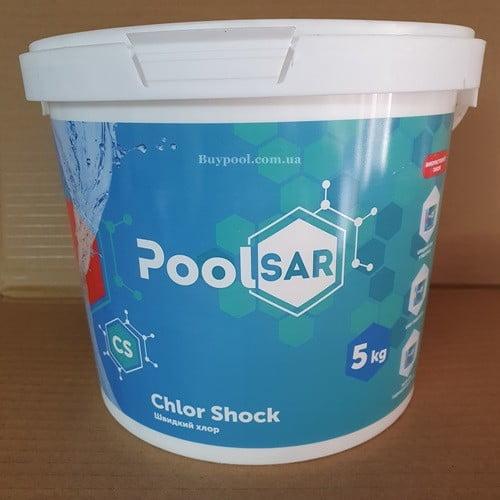 Chlor Shock 5 кг