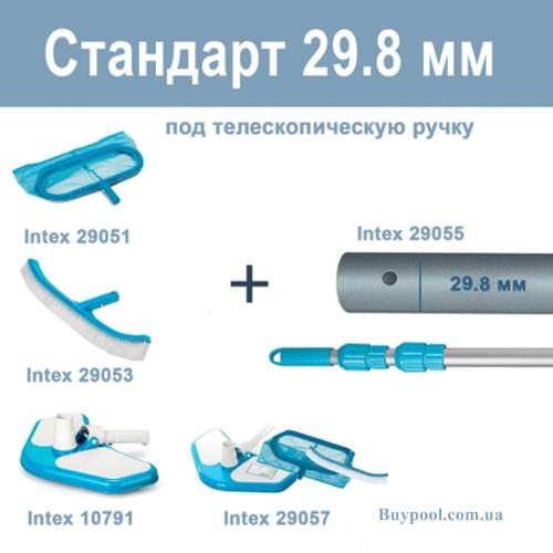 Набор Intex 28003