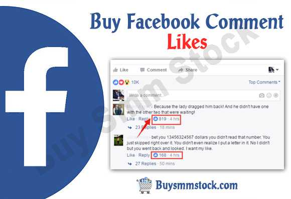 Buy Facebook Comments Likes