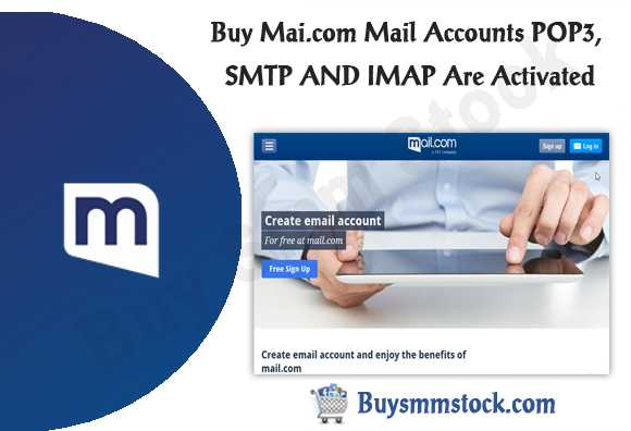 Mai com Mail Accounts POP3, SMTP AND IMAP Are Activated