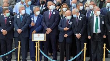 73 yaşında ölen Nevşin Mengü'nün babası Şahin Mengü için Meclis'te cenaze töreni