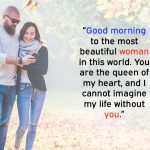 Good Morning Text Message To My Wife Pinterest