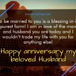 Happy Anniversary Wishes To My Husband Facebook
