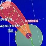台風13号が関東直撃。台風14号のたまごも迫る。猛烈な豪雨が降った東北、西日本被災地への影響は?異常気象で読めない以上は荒川氾濫、堤防決壊なども要警戒。