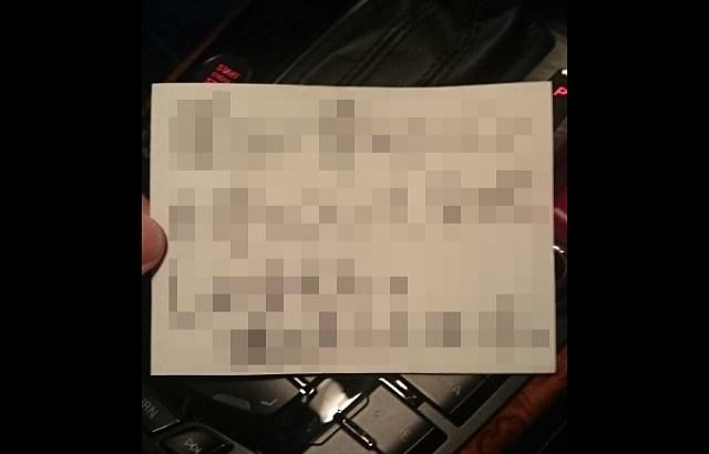 【要注意】「連絡を取りたい」樋田容疑者の置き手紙の実物は?内容は?知人とは?見つかった兵庫県尼崎市のJR立花駅はバイク乗車の映像が公開された場所だった。