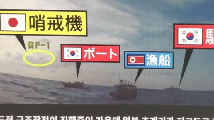 レーダー照射問題で韓国の反論動画に対する海外の反応は?日本は軍国主義に走っていると誤解されてしまったのか?