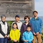 内山裕史さんという年間3000本のアスパラガスを食べる男が凄い!うちやま農園を支える3代目はこれからも日本一を目指す。