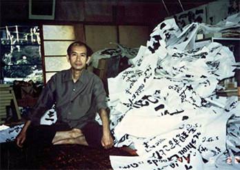 相田一人氏は拝金ではない理由とその功績とは。相田みつをさんの作品を最もよく理解していると感じる紹介は分かりやすい。