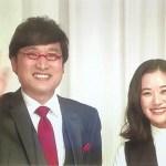 山里亮太(ボス)が抱く蒼井優との結婚への不安とは!?それを払拭できた感動秘話!そしてこれがスピード婚の理由だった!