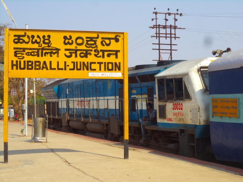 World's Longest Railway Platform to be Created in Hubballi