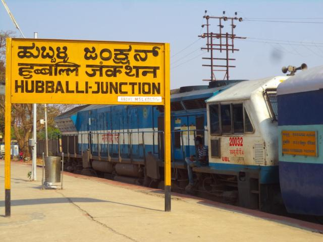 World's Longest Railway Platform to be Created in Hubballi