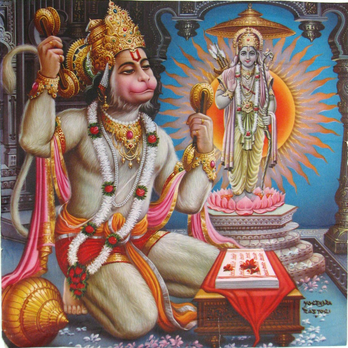 Photo Credit: http://hariharji.blogspot.in/2011/04/vinay-patrika-hymn-72-makes-humble.html