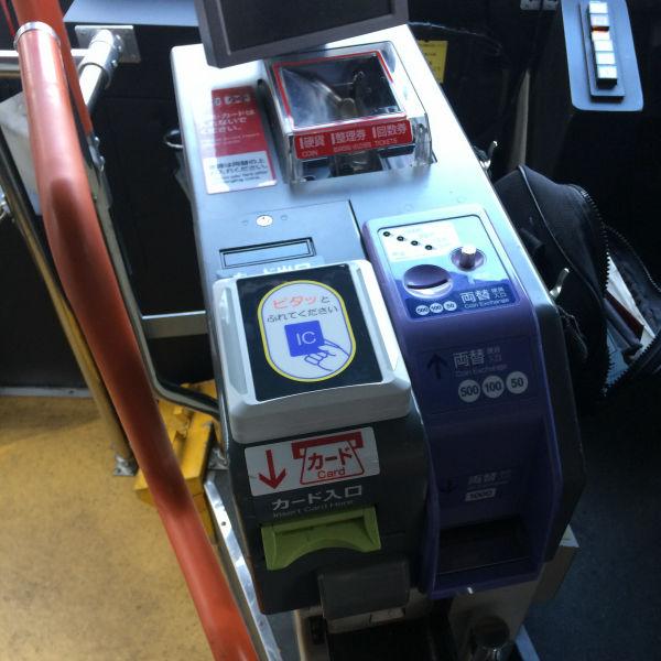 京都市バスでついに全國のICカードが利用可能に | BUZZAP!(バ ...
