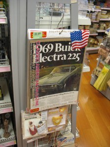 Classic American magazine!