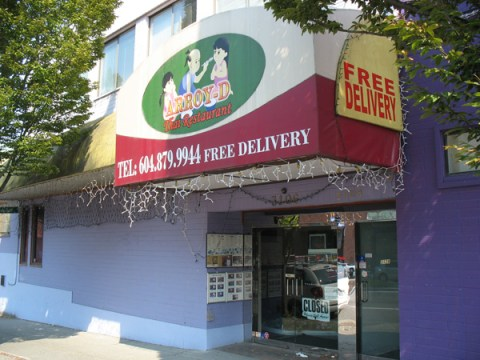Arroy-D Thai Restaurant on Cambie Street.