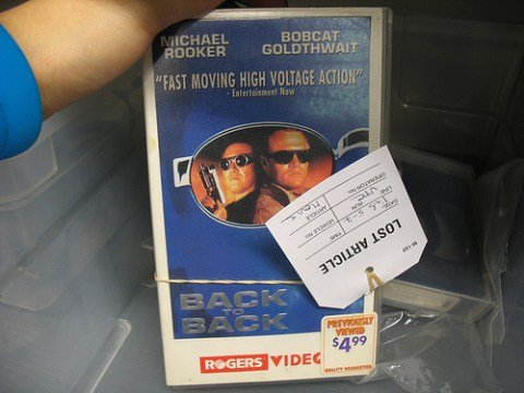 Back to Back, the Bobcat Goldthwait/Michael Rooker star vehicle, on VHS!