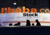 Alibaba Stock How to Buy the Alibaba Stocks