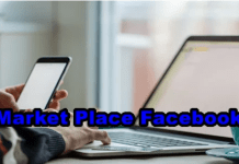 Use Market Place Facebook App – Facebook Market Place Mobile App / Features of Facebook Market Place Mobile App
