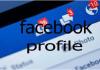 Facebook profile – How to Access the Facebook Profile