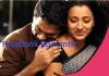 Facebook Romantic – Facebook Romantic Status | Facebook Romantic Dp