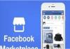 Facebook Marketplace APK – Facebook Marketplace Business – Marketplace On Facebook