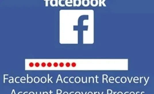 Facebook Account Recover – www.Facebook.com Recover Code – Facebook Recovery Code
