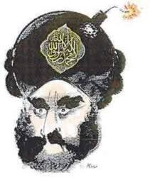 Kurt Westergaard a caricaturé le prophète. Le dessin le plus controversé présente Mahomet avec une bombe dans son turban. La profession de foi des musulmans (la Chahada) est inscrite sur la bombe. La présence de la Chahada suggère qu'il ne s'agit pas de Mahomet mais de l'archétype du musulman.