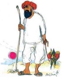 C'est une caricature de Claus Seidel. Mahomet y représenté comme un voyageur dans le désert au coucher du soleil.
