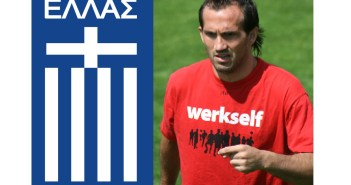 ギリシャ ゲカス