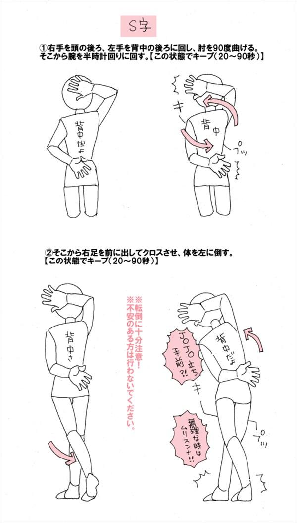 zukai_R