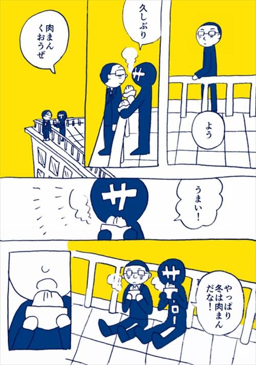 sabo (9)_R