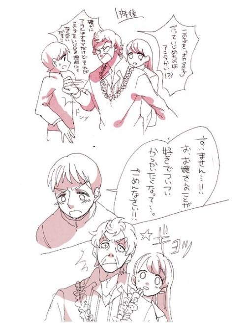 onee4_R