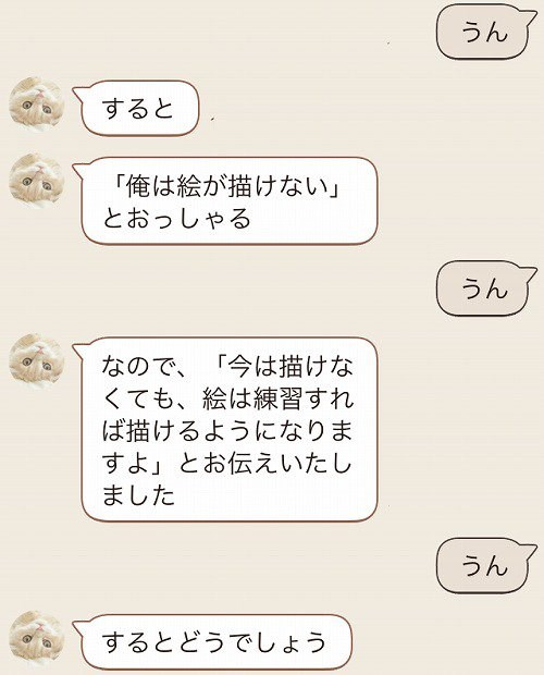 udama3_r