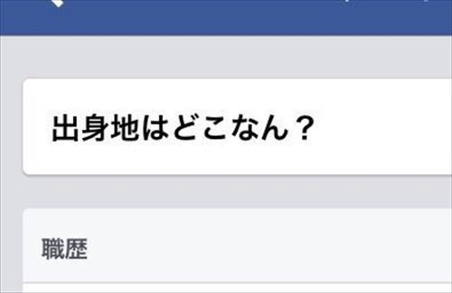 facebook2_r